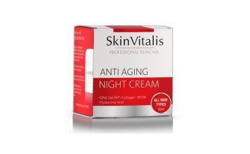 SkinVitalis opiniones 2019, precio, amazon, mercadona, comentarios, foro, donde comprar - intensive crema